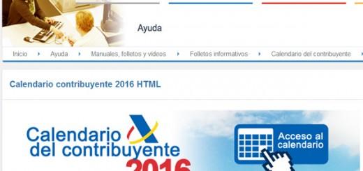 fechas importantes de la campaña de la declaración de la renta del año 2016 ejercicio 2015